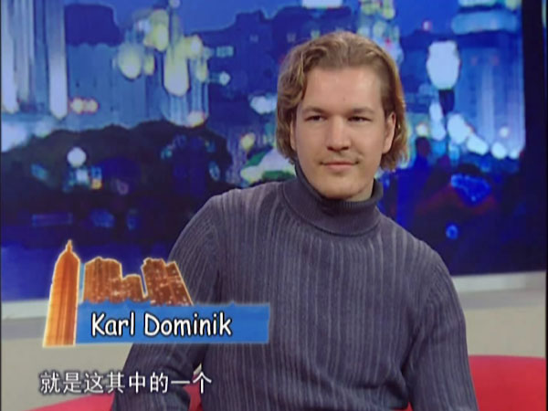 凯洱上海生活 -  Karl Dominik's life in Shanghai